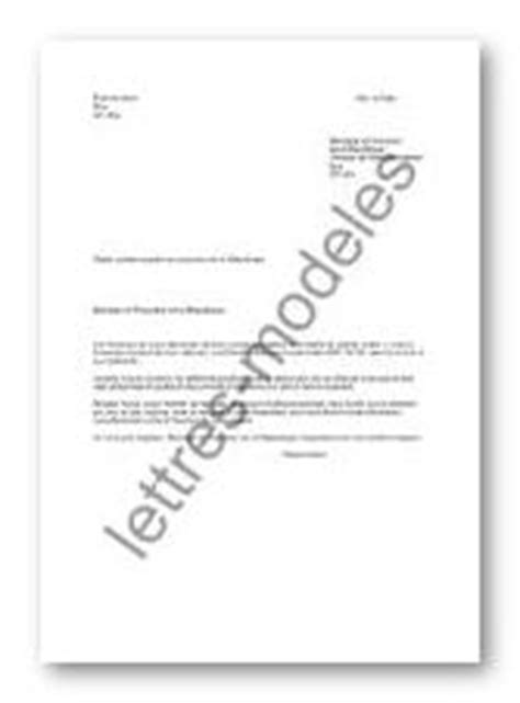 Modèle et exemple de lettres type : Plainte auprès du