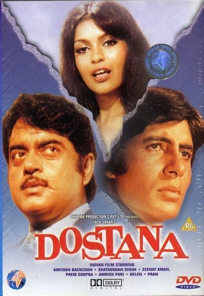 watch online hopscotch 1980 full hd movie official trailer dostana 1980 full movie watch online free hindilinks4u to