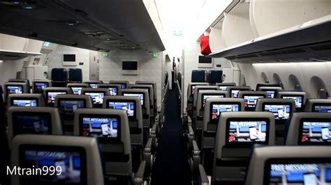 a350 cabin delta a350 cabin tour one
