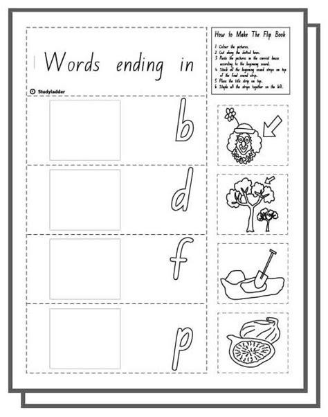 Word Family Flip Books Printable