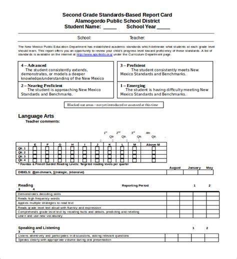 2nd grade cards templates 2nd grade report card template search engine at