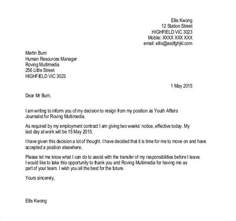 Aims Of Business Letter Writing simple resignation letter template 33 free word excel