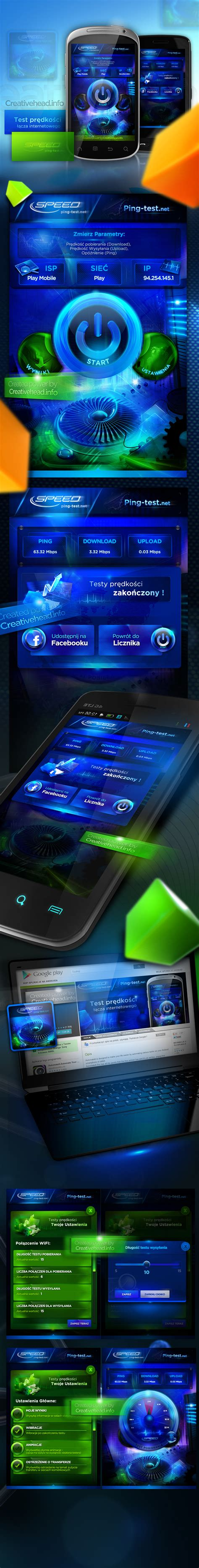 speed android speed test android app by webdesigner1921 on deviantart