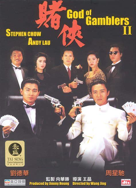 film mandarin god of gambler god of gamblers ii 1991 wong jing synopsis