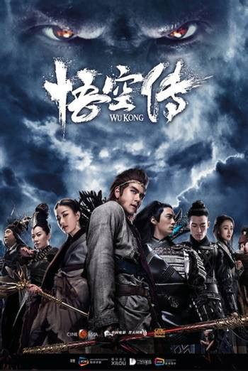 film subtitle indonesia 2017 nonton wu kong 2017 film subtitle indonesia streaming