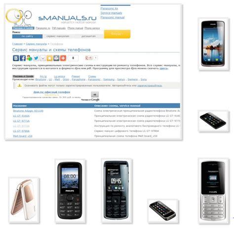 Hp Philips Xenium E160 Dual Sim philips xenium e160