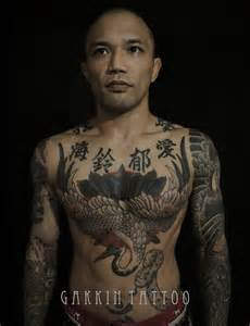 mma ink 2
