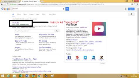 membuat server youtube sendiri cara mudah membuat akun youtube sendiri ady clever