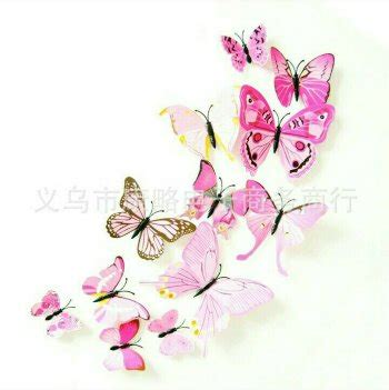 Hiasan Dinding Figura Kupu Asli 2 jual hiasan wallpaper dinding kupu kupu 3d terjual