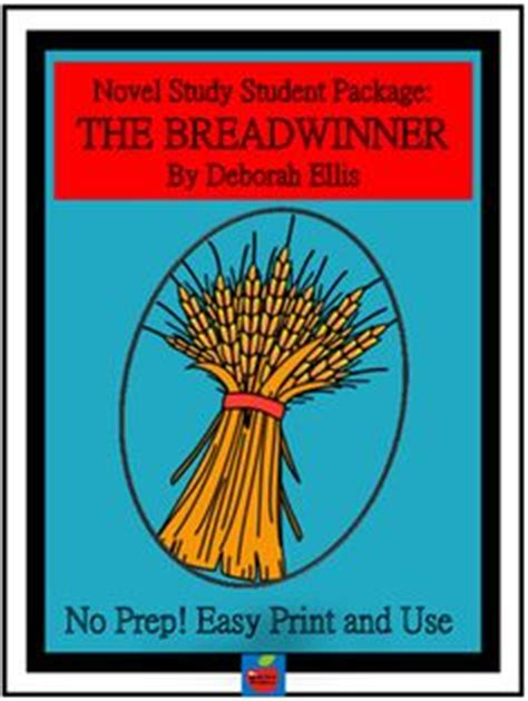 the breadwinner a graphic novel books the breadwinner culminating activities to be activities