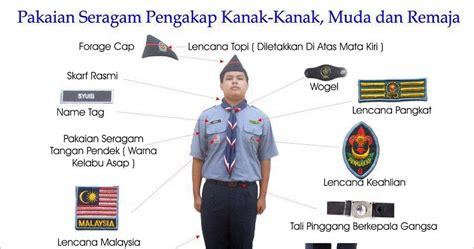 sulaiman scout jempol pm 1 peraturan pakaian seragam pengakap