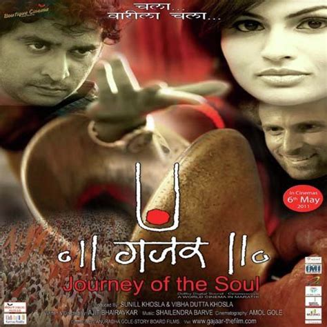 Journey Of The Soul pay kuthe chalale song gajaar journey of the