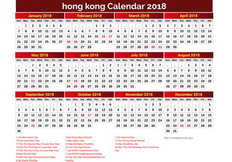 Calendar 2018 Excel Hong Kong 2018 Calendar Hong Kong Printable Calendar Templates