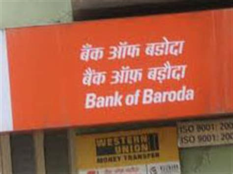 bank of baroda atm bank of baroda installs recycling atms business
