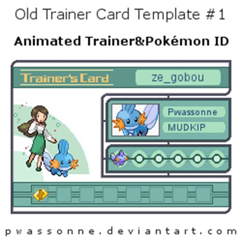 master trainer card template trainer card template 1 by pwassonne on deviantart