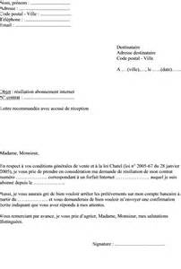 Resiliation Lettre Mobile Exemple Lettre Resiliation Orange Mobile Loi Chatel