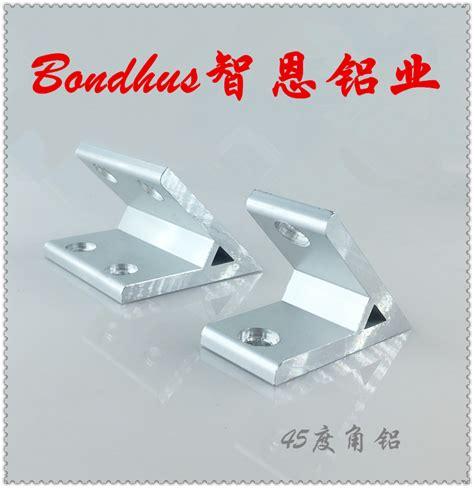 China 6060 Corner Angle popular 45 degree angle bracket buy cheap 45 degree angle bracket lots from china 45 degree