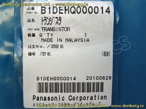 transistor q406 semiconductor b1dehq000014 q406 transistor field effect