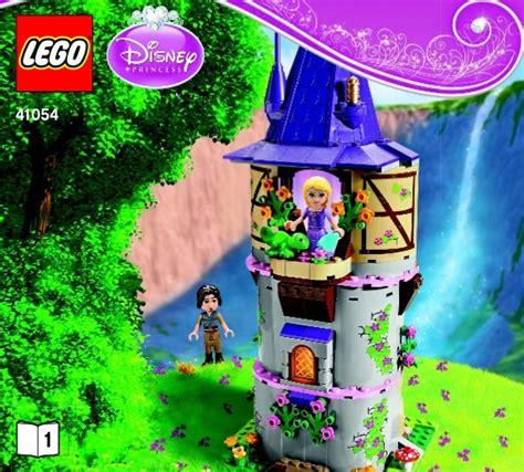 seasonal lego disney princess rapunzels creativity tower 41054 disney princess lego rapunzel s creativity tower