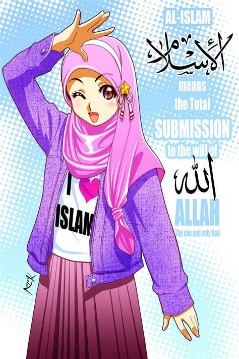 anime muslim image gallery islamic animated girl