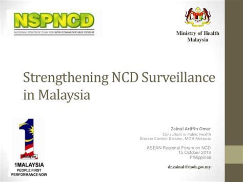 Cctv In Malaysia strengthening ncd surveillance in malaysia asean ncd forum 2013