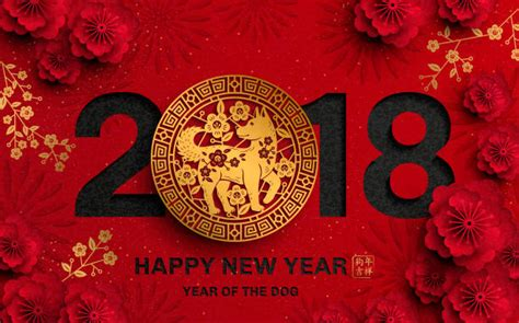 new year 2018 animal luck royalty free new year 2018 clip vector images