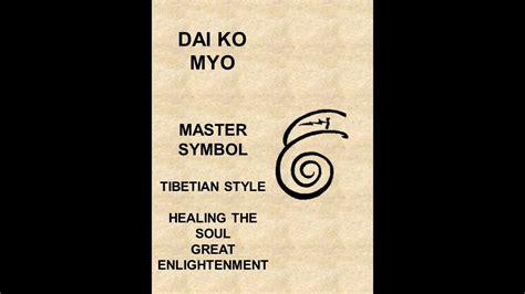 symbols  meaning applied  karuna ki reiki