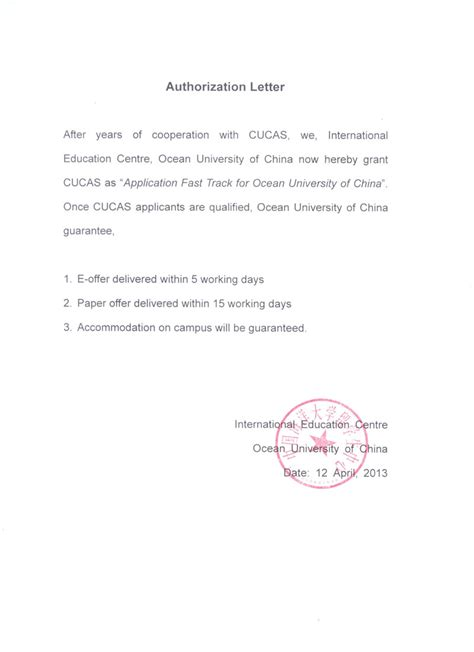 Visa Letter Of Authorization Of China Authorization Letter Study In China Cucas