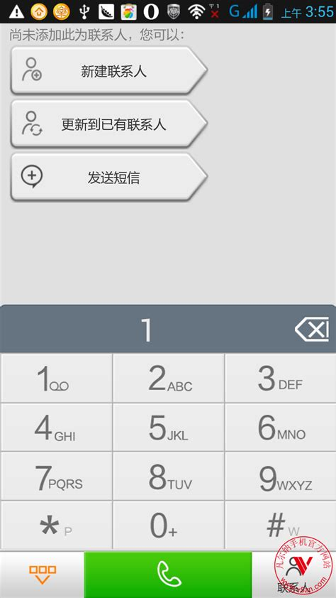 tutorial flash rom download and install lenovo a830 ui for vowney vowney v5