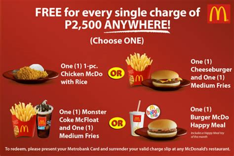 Mcdonald S Gift Card Promo - metrobank mcdonalds promo philippine contests and promos