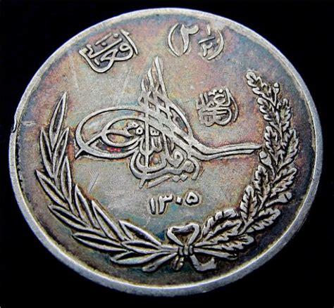 Ottoman Medals Ottoman Medal Coin Community Forum