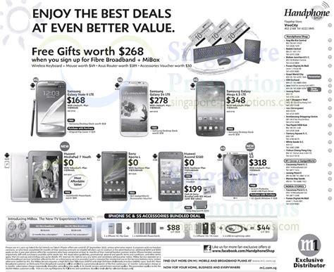 Handphone Lg G2 Mini handphone shop lg g2 samsung galaxy note ii s4 mega 6 3 huawei mediapad 7 ascend g510