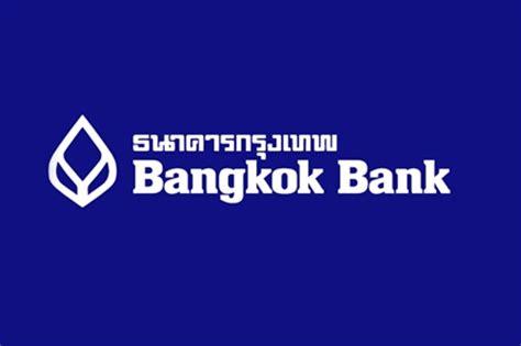 bangkok bank mobile app payment ช องทางการชำระเง น
