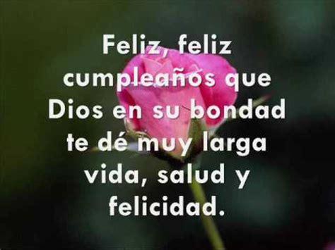 imagenes de cumpleaños cristianas para mujeres feliz cumplea 241 os youtube