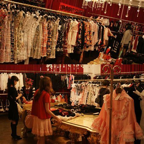bodyline harajuku shopping inexpensive dresses