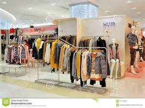 s fashion clothing store editorial stock photo