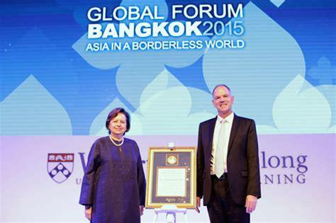 Wharton Honors Mba by Wharton School Awards Dean S Medal To Dr Zeti A Aziz News