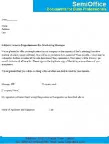 appointment letter sle for appointment letter for marketing executive and manager