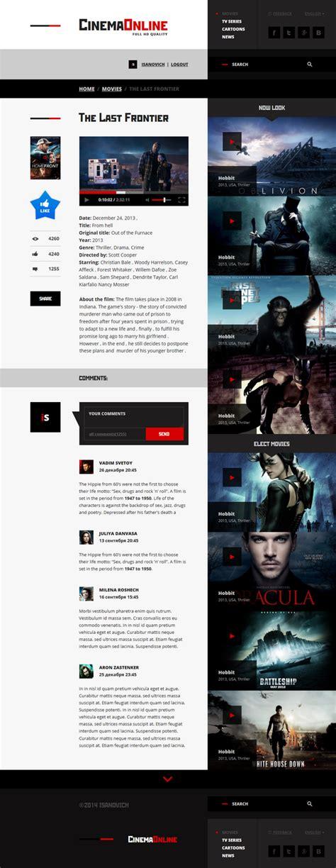 cineplex online cinema online on wacom gallery