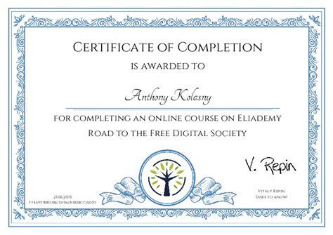 certificate of accomplishment template free create printable appreciation certificate