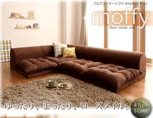 floor sofa boulee rakuten global market corner sofa roof floor