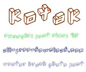 font kotak sega logo font free font in ttf format for free download 8