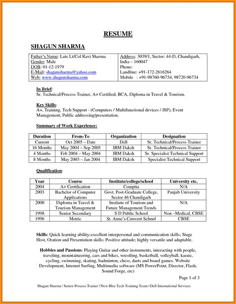 resume format for lecturer resume format lecturer computer science fresher resume