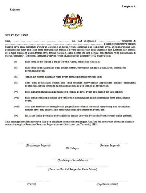 pejabat kebajikan masyarakat daerah petaling quot surat aku janji quot