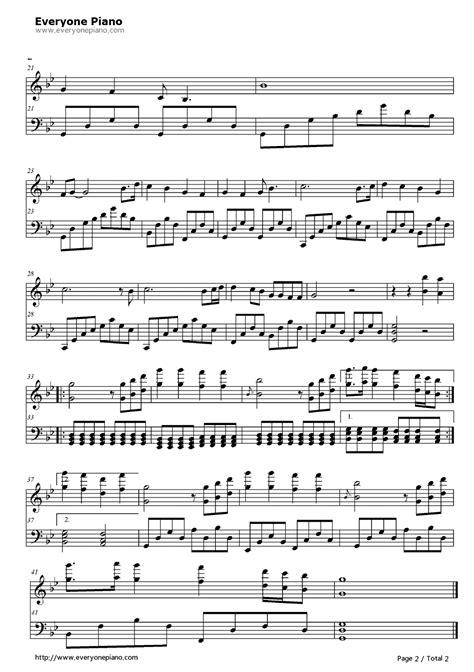 avicii you make me sheet music download avicii piano sheet music lakes wallpaper images