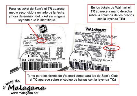 como sacar el xml y pdf de un factura autozone mxico como facturar un ticket de autozone mexico por internet en