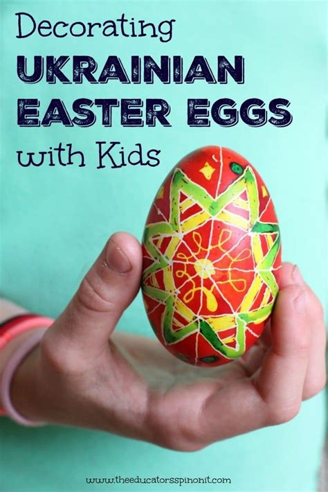 Ukrainian Easter Egg Decorating by 17 Best Images About Easter Ideas For On
