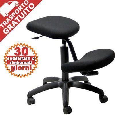 sedia ginocchia sedia ergonomica ginocchia per casa o ufficio grandi