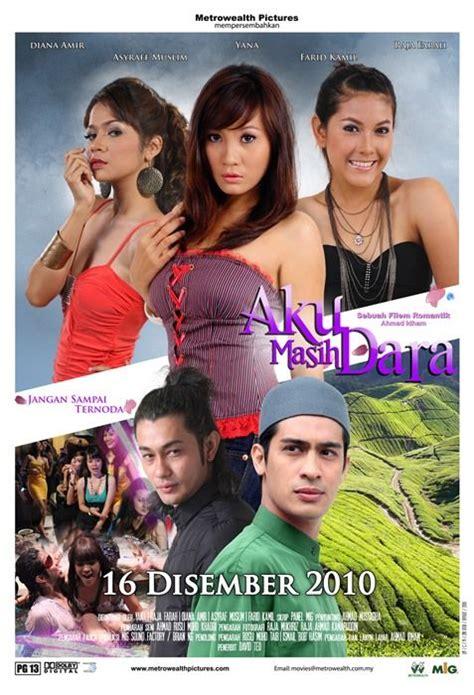 Film Malaysia Aku Masih Dara | aku masih dara movie poster imp awards