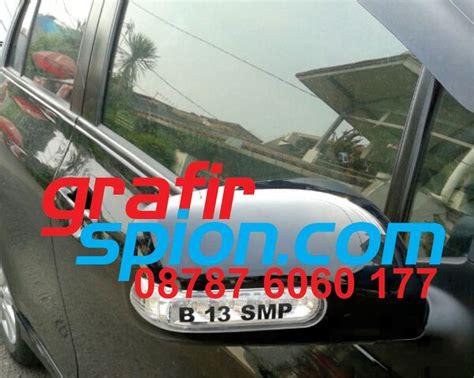 Spion Mobil Mewah grafirspion pusat grafir spion untuk berbagai jenis kendaraan anda